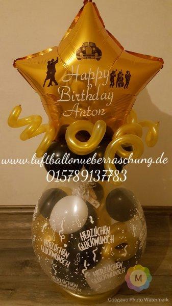 Geschenke Im Luftballon Luftballonuberraschung